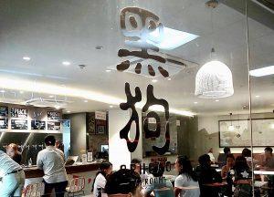Orh Gao logo